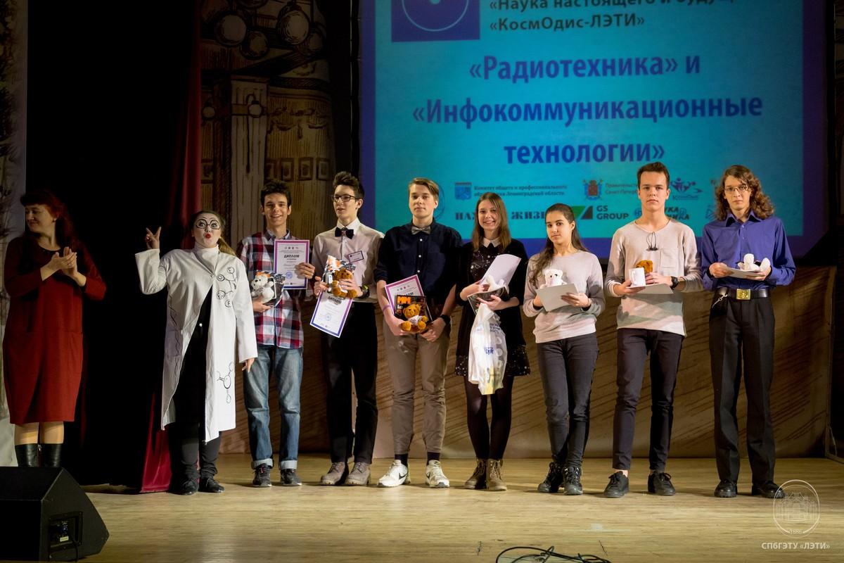 Конкурсы конференции школьников
